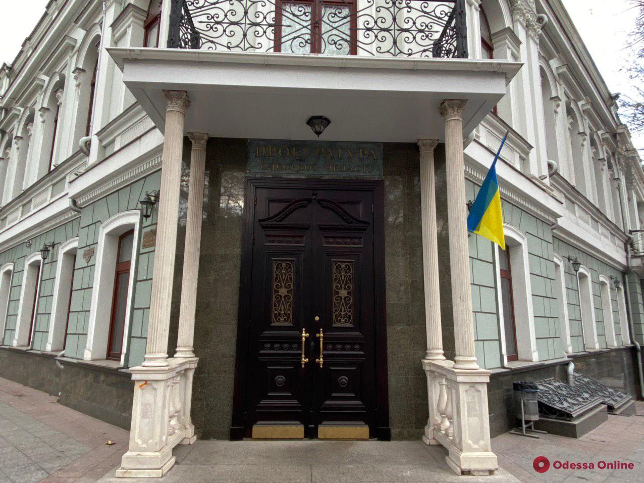 Прокуратура требует вернуть одесской громаде земельный участок в Лузановке и снести нахалстрой