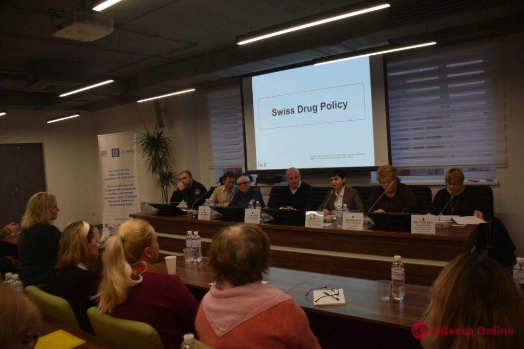 В Одессе представили швейцарскую стратегию борьбы с наркоманией