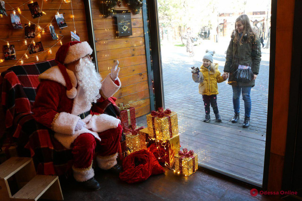 В Одессе Санта Клаус открыл резиденцию