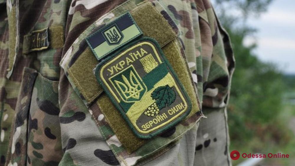 В Одесской области расследуют факт избиения военнослужащей