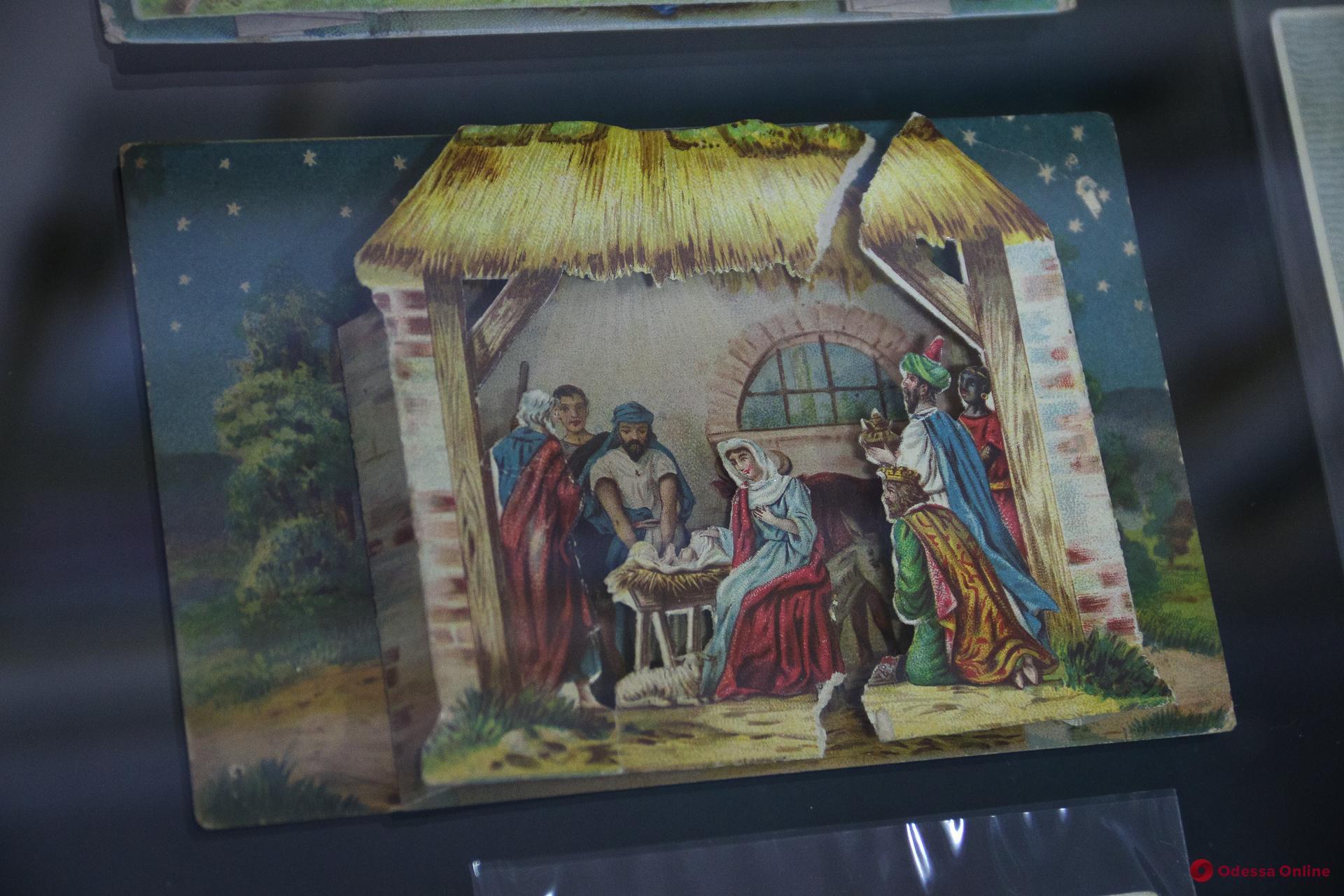 Одесситам показали ретро открытки и старинные елочные игрушки (фото)