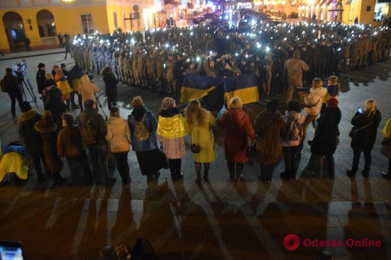 Пульсирующее сердце и цепь единения: в Одессе отметили День соборности