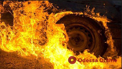 В Черноморке горел автомобиль