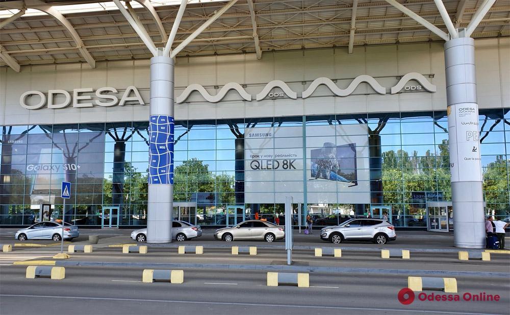 Одесскому аэропорту передали землю для строительства рулежной дорожки