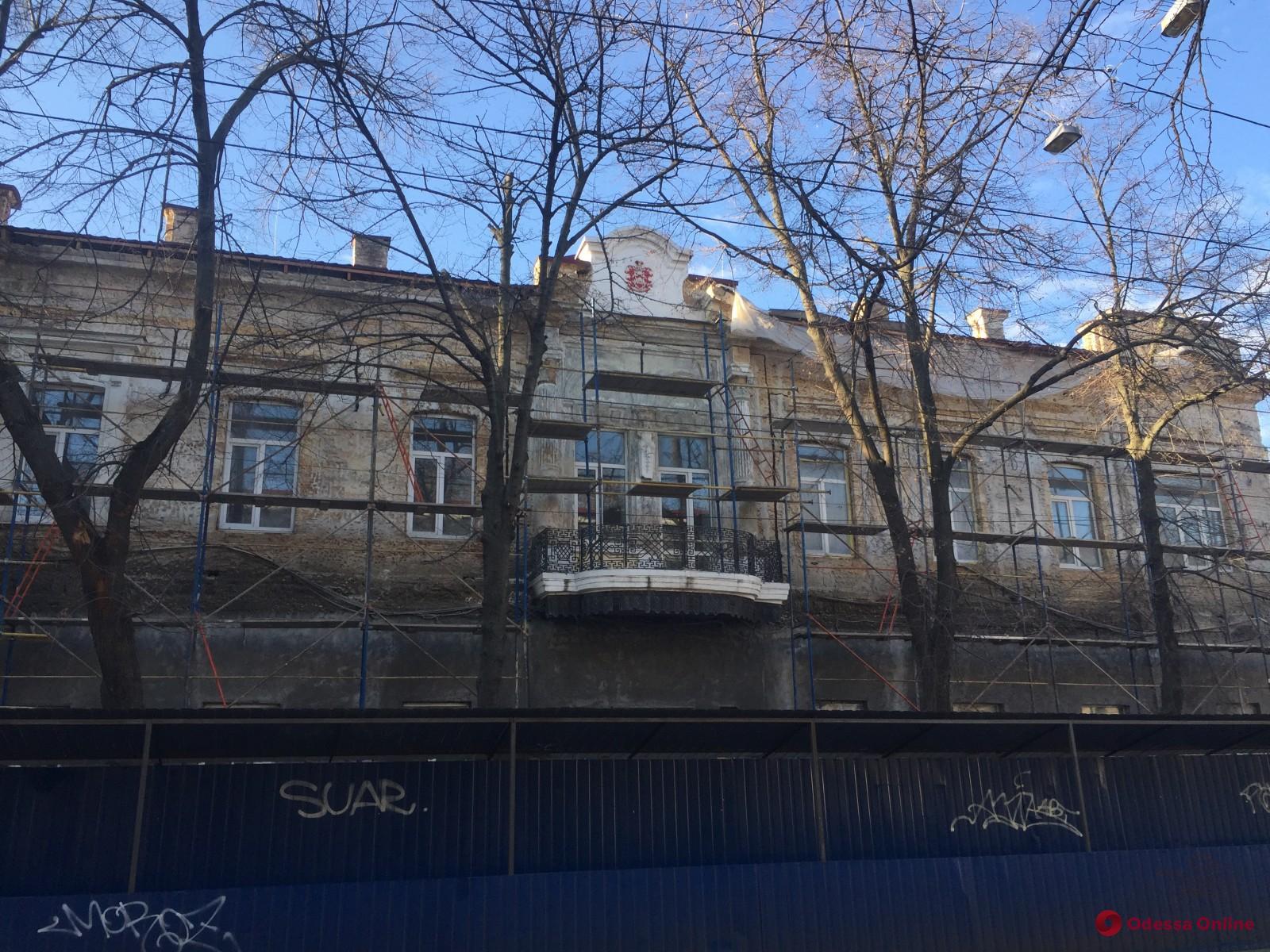 В Одессе начался масштабный капремонт школы для детей с особыми потребностями