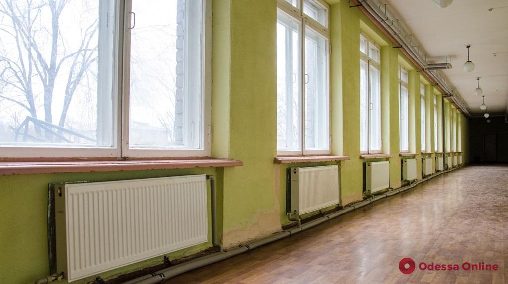 Из-за отсутствия отопления ученики двух одесских школ не могут выйти на занятия (обновлено)