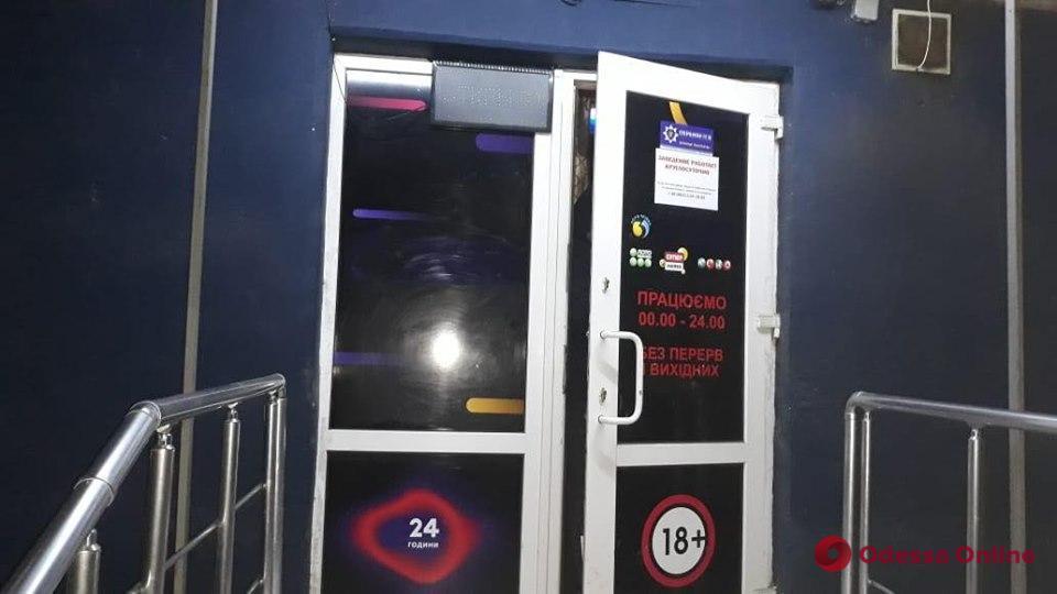Запрет лотерей: правоохранители закрыли «лотомаркет» на Черемушках