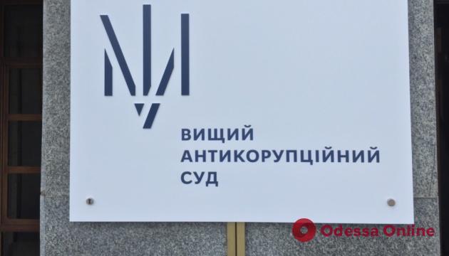 Суд назначил заместителю начальника налоговой службы в Одесской области залог в 630 тысяч