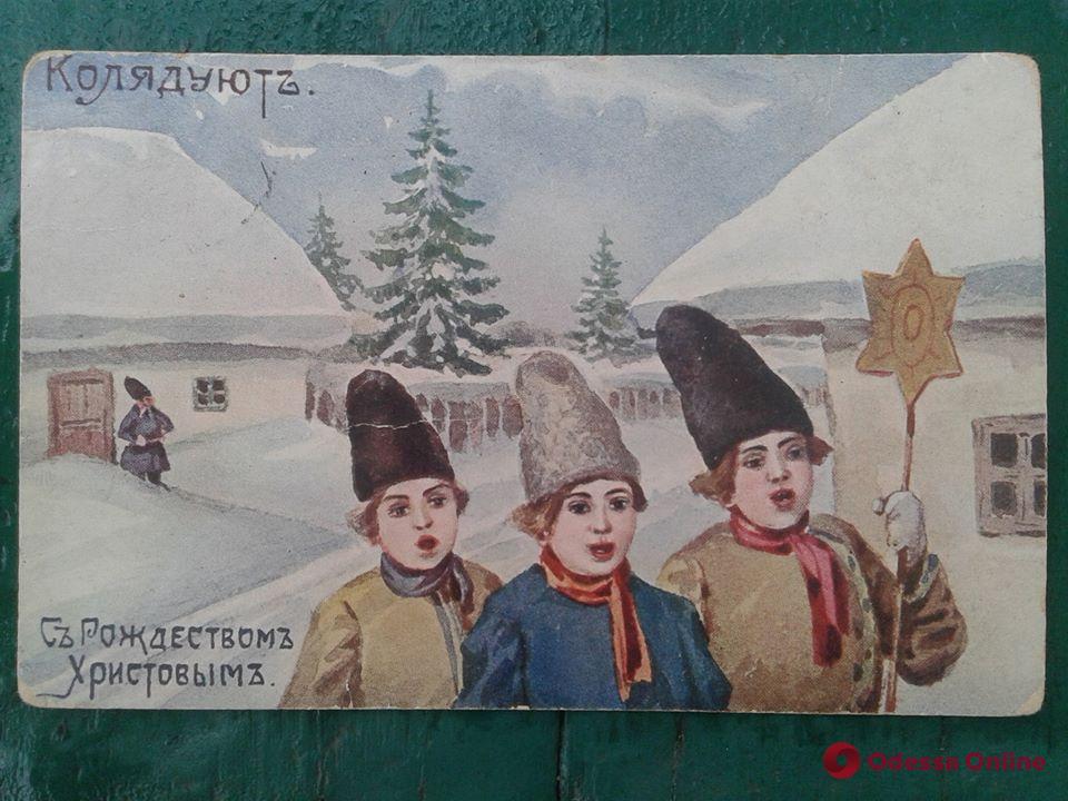 Одесситам покажут старинные рождественские открытки