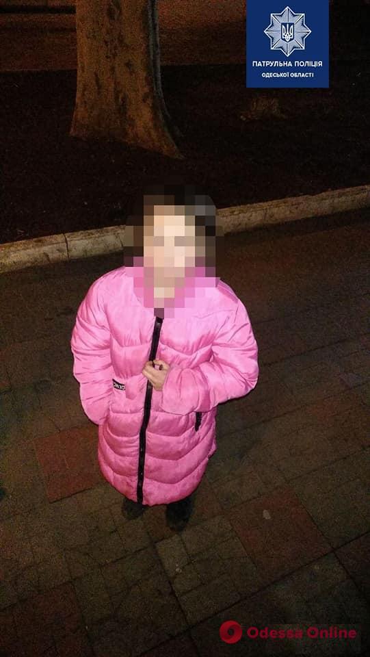 Гуляла допоздна: патрульные вернули домой пропавшую 10-летнюю одесситку