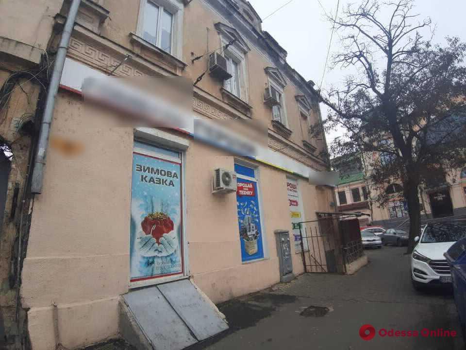 В центре Одессы «накрыли» очередное казино