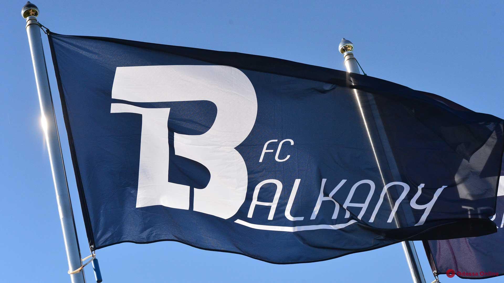 Футбол: «Балканы» впервые проиграли в Турции