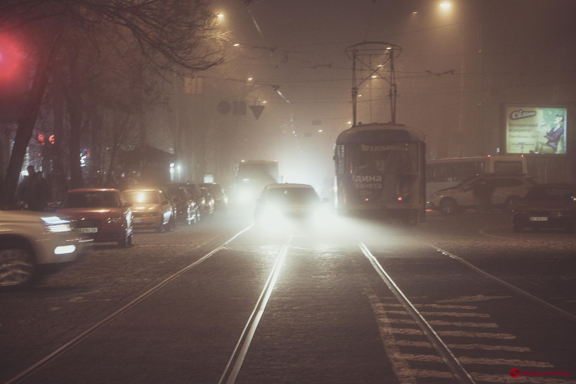 Одесса в вечернем тумане (фоторепортаж)
