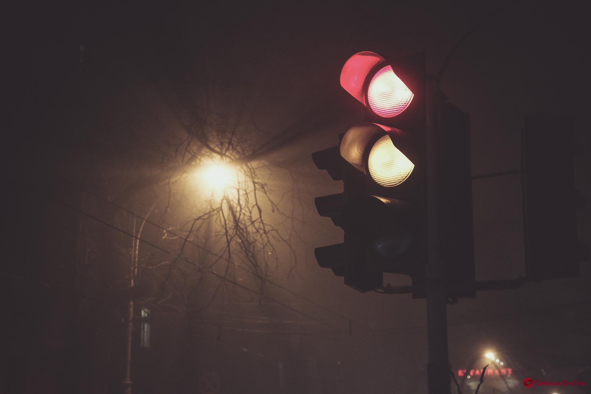 Густой туман: водителей предупреждают об ухудшении погодных условий в Одессе и области