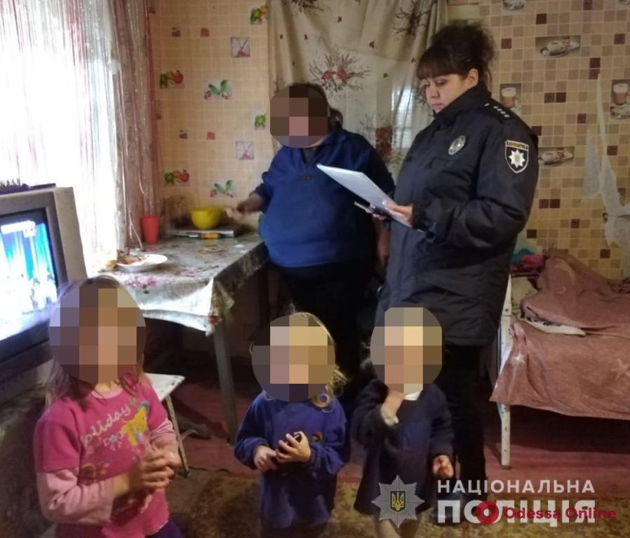 Антисанитария и неухоженные дети: в Одесской области горе-мать привлекли к ответственности