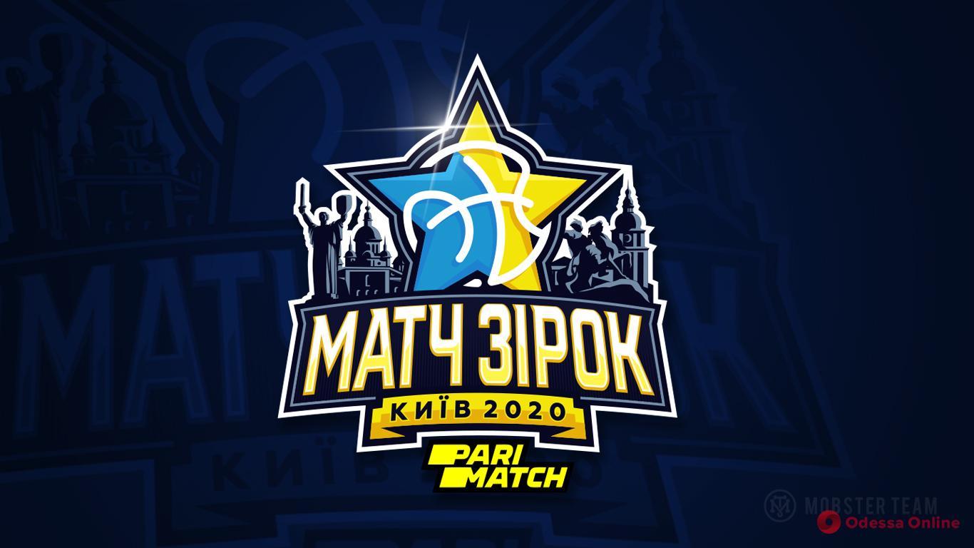 Баскетболисты «Одессы» и «Химика» примут участие в Матче Звезд и конкурсах