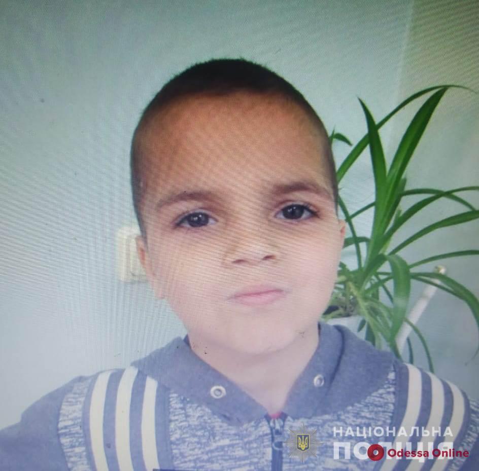 В Одессе пропал 7-летний мальчик (обновлено)