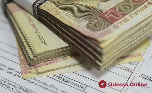 Тарифы на отопление в Одессе пересмотрят в случае выделения 27 миллионов из городского бюджета