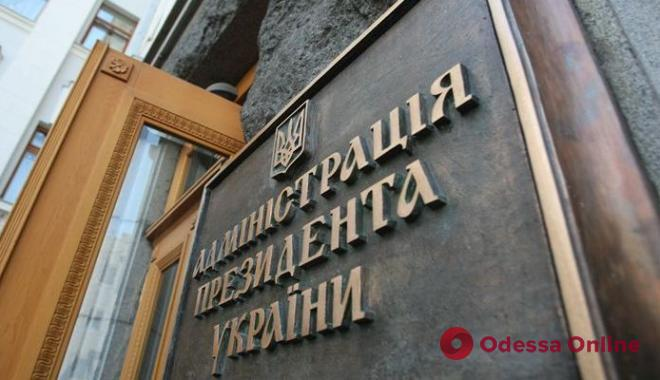 Президент уволил и назначил новых глав двух РГА в Одесской области