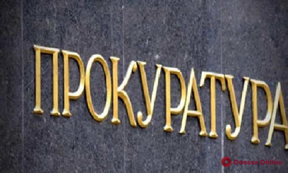 Прокуратура занялась расследованием кражи исторических ценностей из музея в парке Шевченко