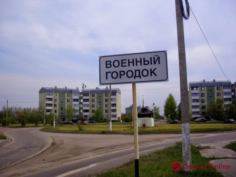 В Офисе генпрокурора расследуют хищение денег при строительстве военных казарм под Одессой