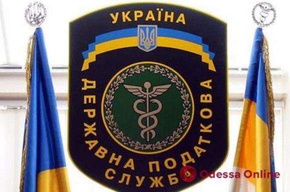 Назначен новый и. о. главы налоговой службы в Одесской области
