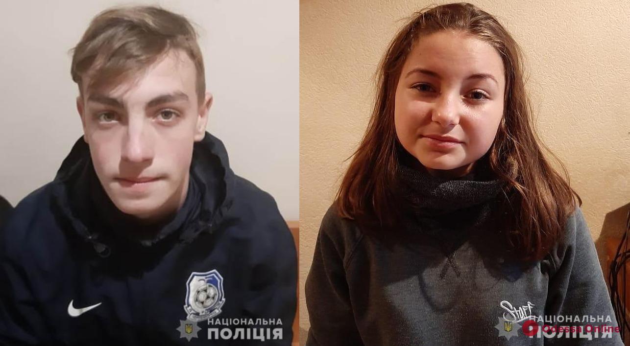 Гостили у родственников: в Одессе разыскали пропавших месяц назад подростков