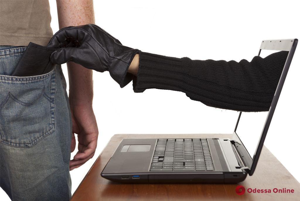 В Одессе будут судить интернет-мошенников