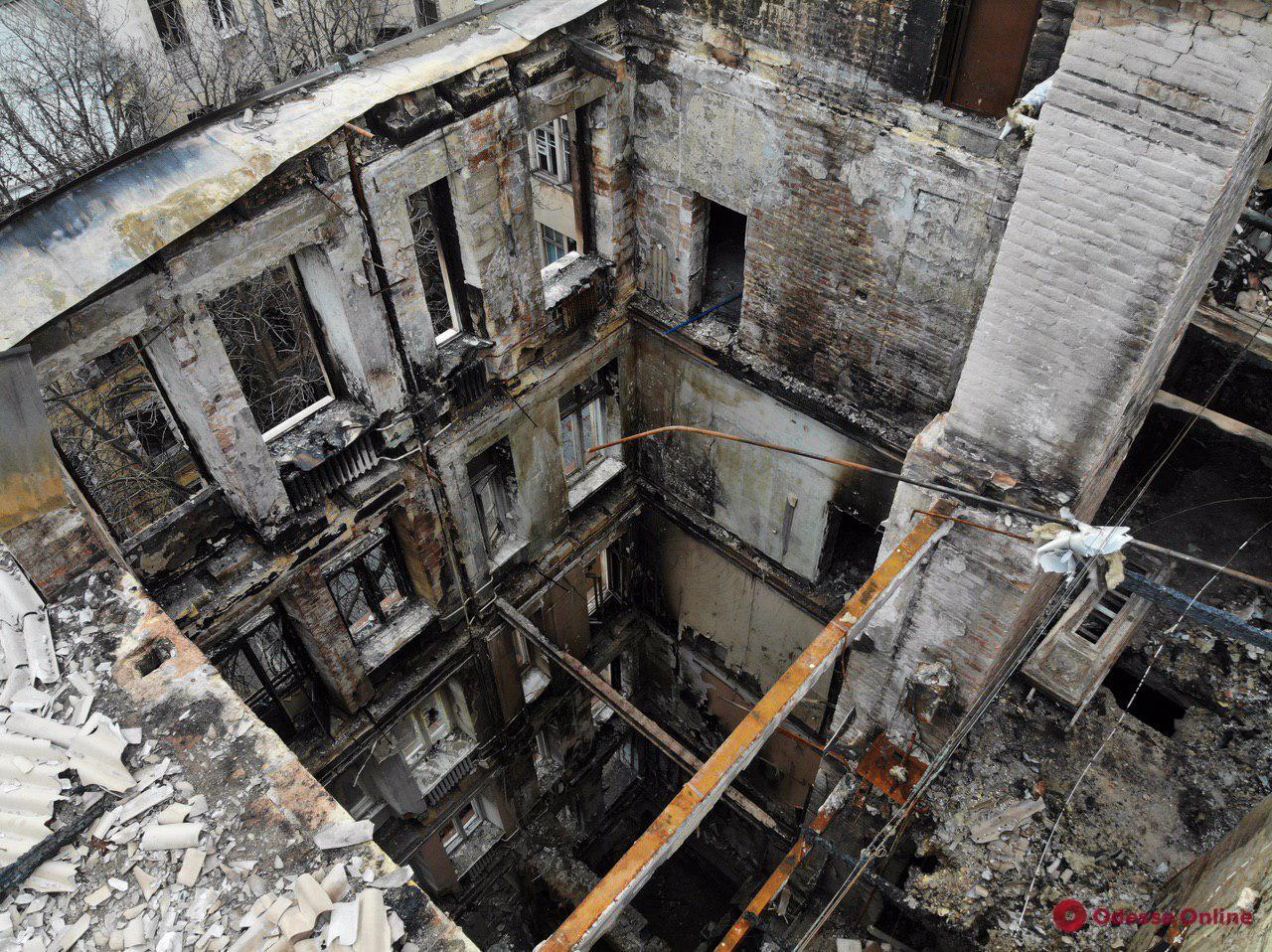 В Одессе будут психологически реабилитировать семьи погибших и пострадавших в пожаре на Троицкой