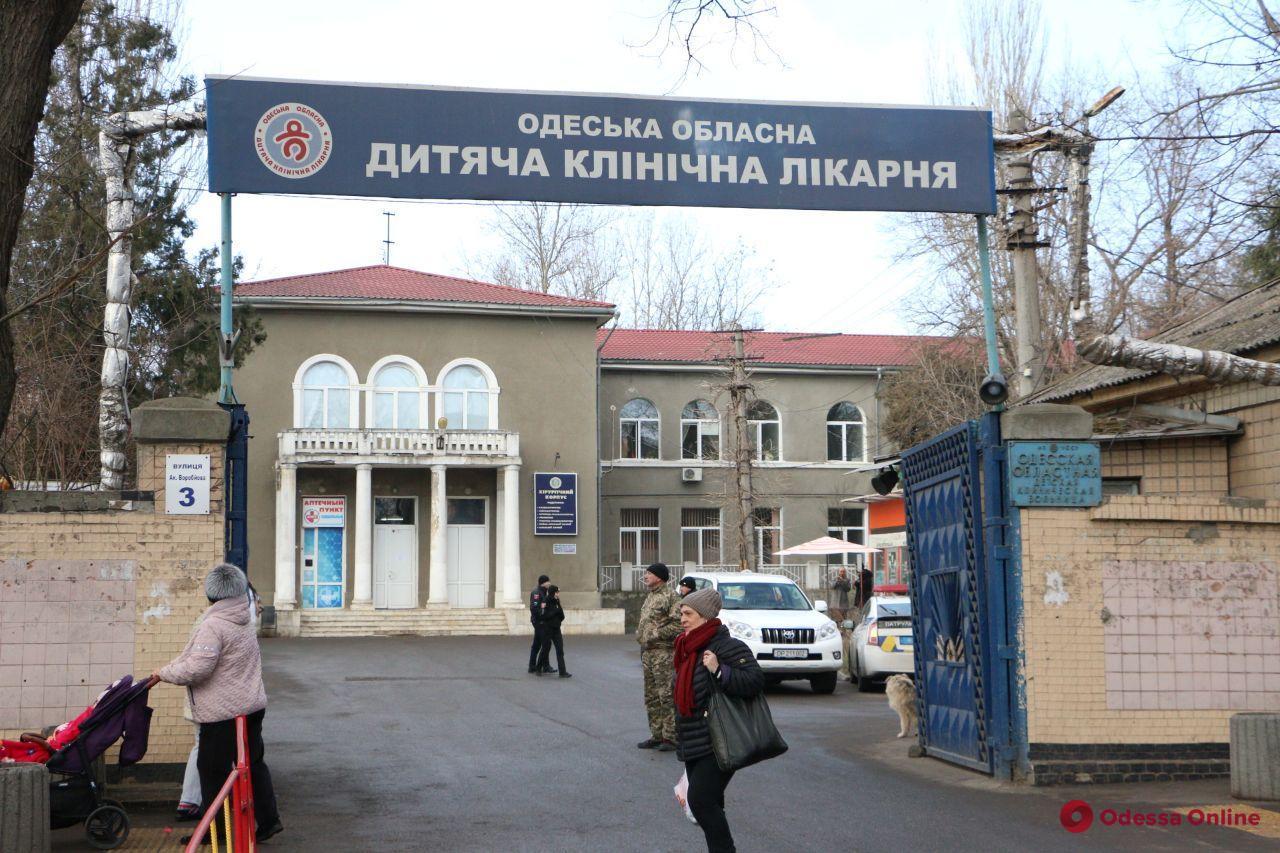 Одесская областная детская больница получила новое медицинское оборудование