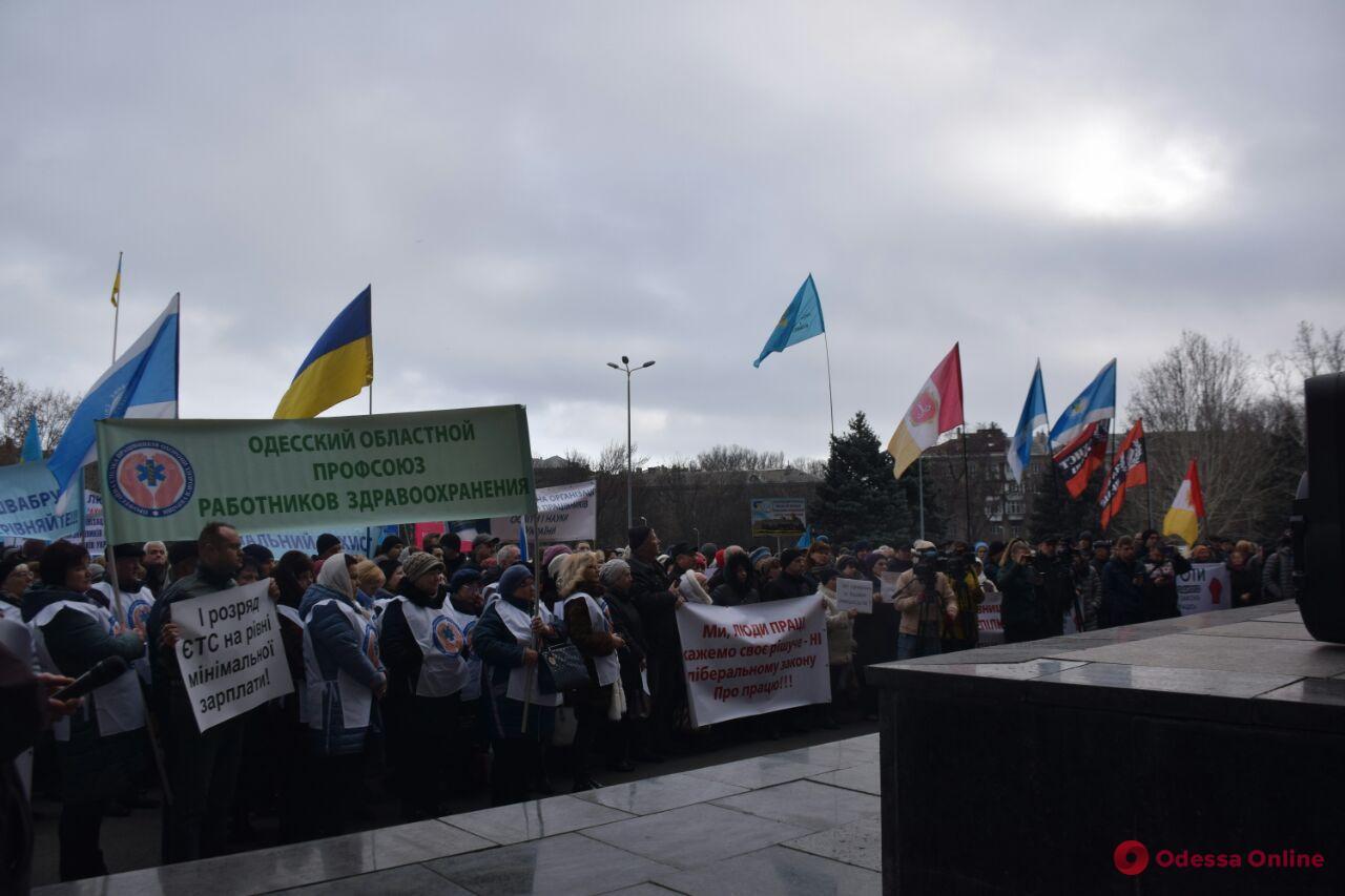 В Одессе профсоюзы митинговали против законопроекта «О труде»