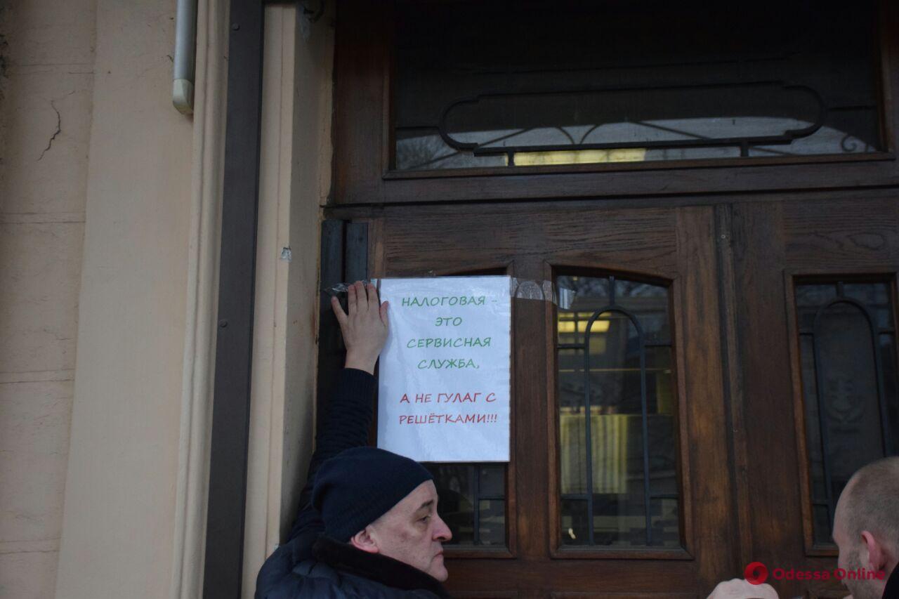Одесситы пикетировали здание налоговой службы из-за жесткого пропускного режима