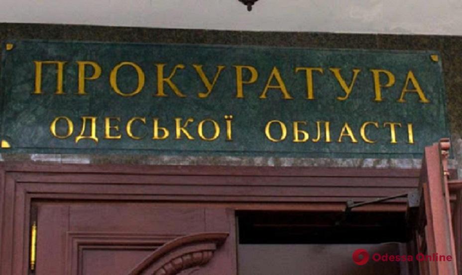 Здание «Укрзализныци» на Молдаванке хотят вернуть государству