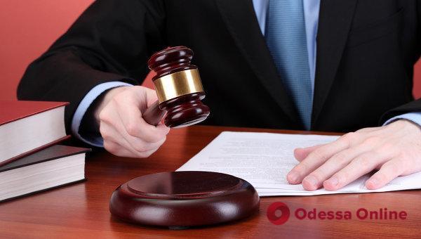 Санаторий «Молдова» выставили на аукцион незаконно