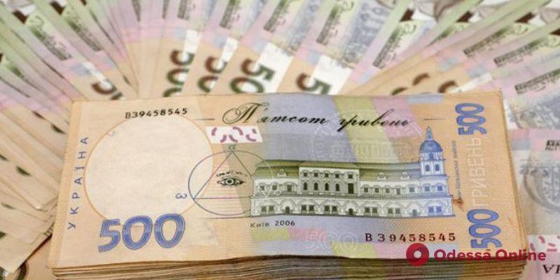 Житель Одесской области «развел» банк на миллион