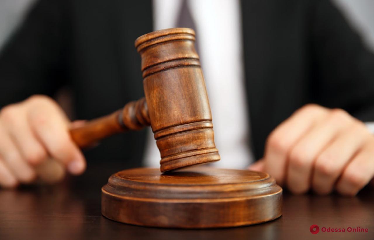 Житель Одесской области проведет 11 лет в тюрьме за убийство соседа