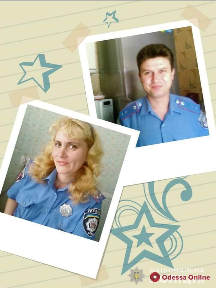 Любовь в погонах: одесские полицейские поделились секретами семейного счастья