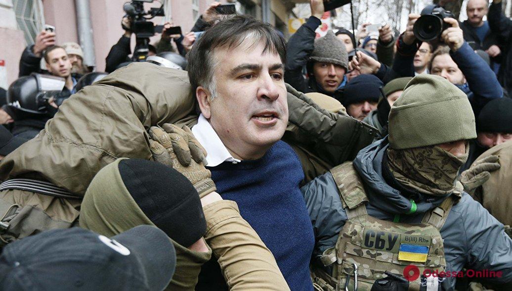 ГБР предъявило подозрение выдворившим Саакашвили из Украины экс-пограничникам