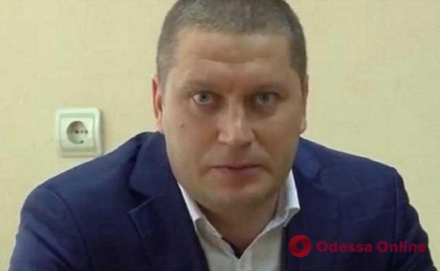 Директора ГАСКа Одесской области отстранили от занимаемой должности