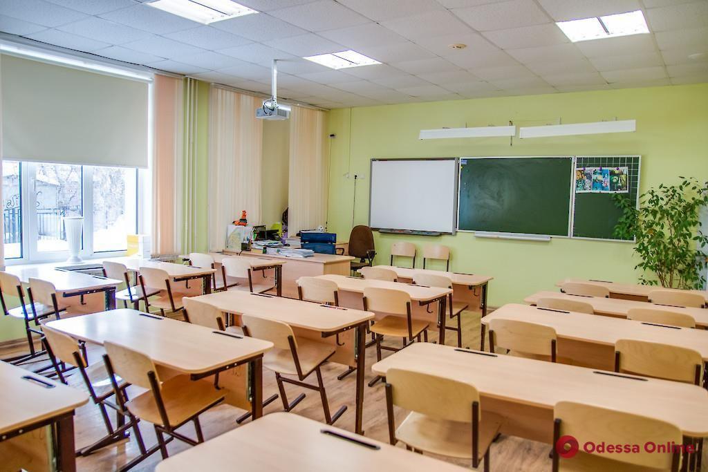 Одесса: в 2019 году на сферу образования потратили около 2,5 миллиардов гривен