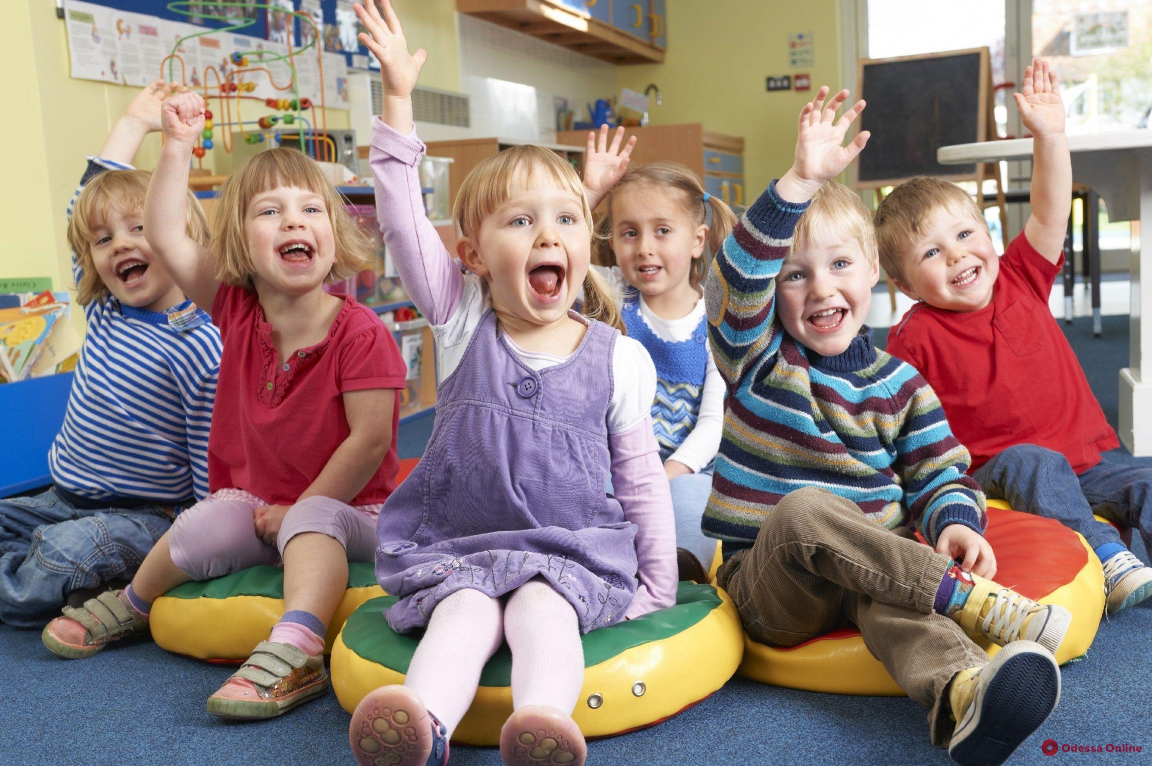 В Одессе предлагают открыть малогрупповые детские дома