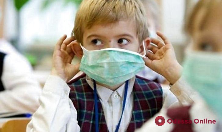 Карантин в одесских школах помог снизить количество заболевших гриппом детей