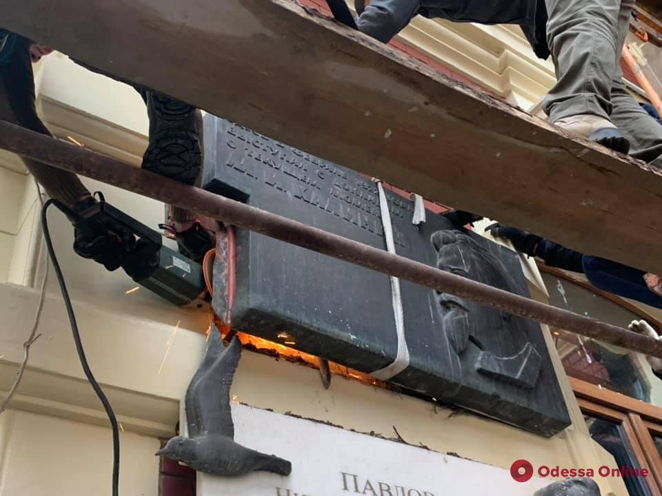В центре Одессы активисты демонтировали доску советскому деятелю Михаилу Калинину (фото, видео)