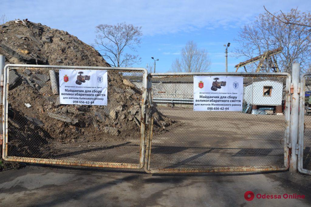 На Черемушках открыли площадку для сбора старой мебели и строительного мусора