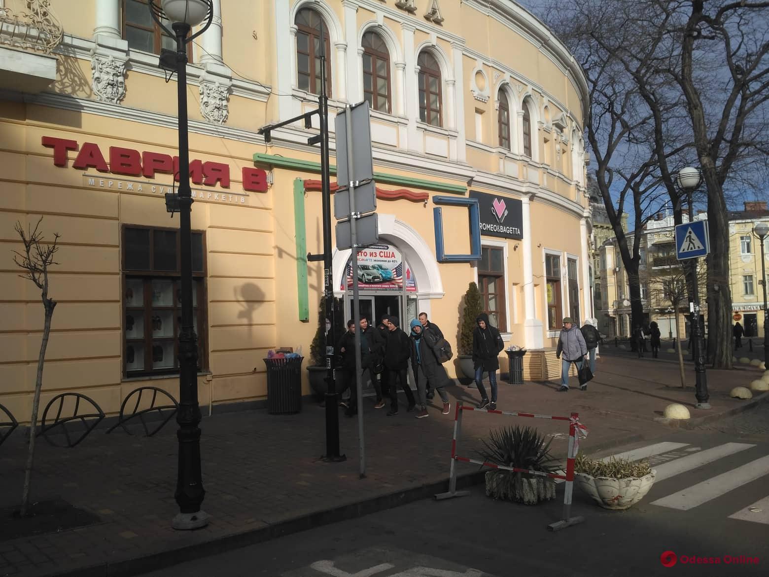 В одесском торговом центре произошло задымление