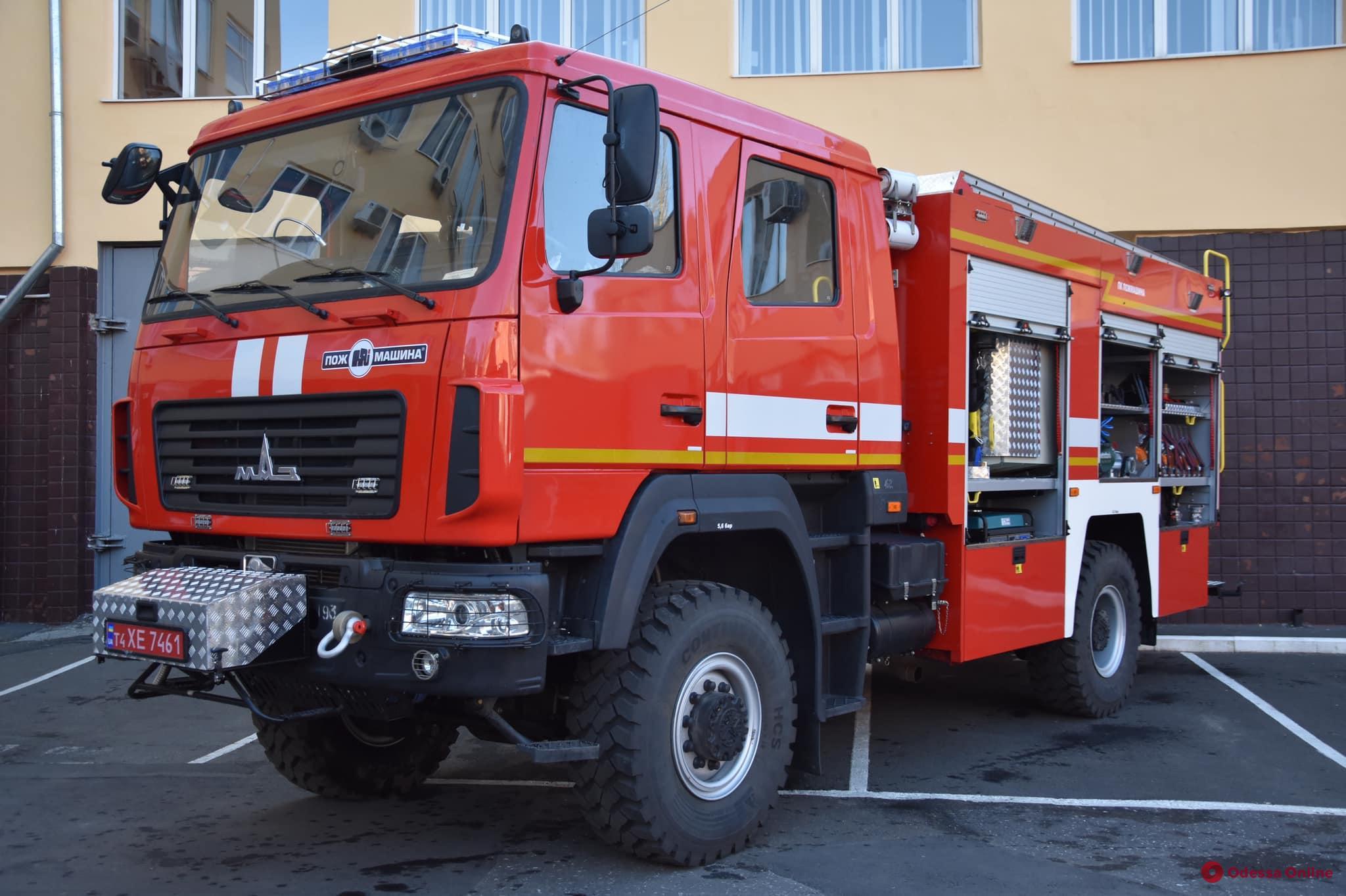 Спасатели курортного поселка в Одесской области получили современную пожарную технику