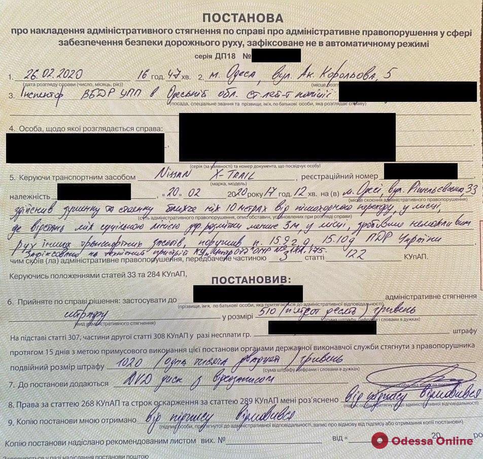 Бросил внедорожник посреди дороги: патрульные оштрафовали автохама с Ришельевской
