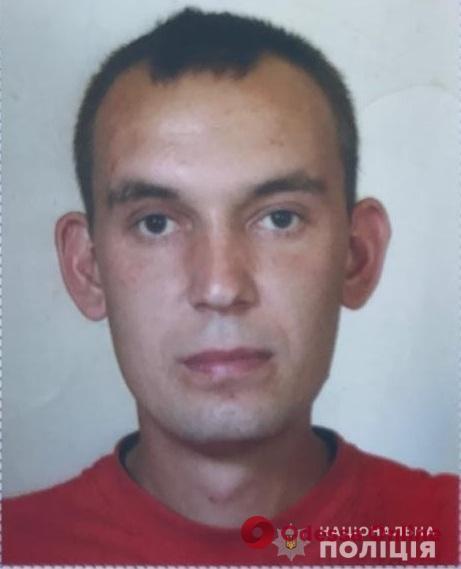 В Одесской области ищут пропавшего мужчину