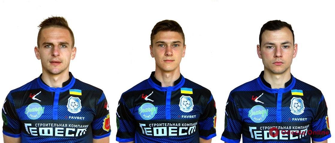 Одесский «Черноморец» объявил о подписании еще троих футболистов