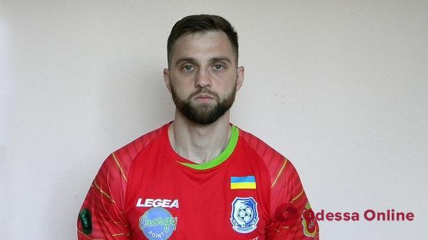 Одесский «Черноморец» подписал вратаря из Полтавы